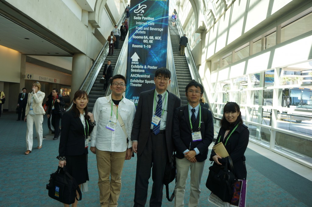 AACR2014a