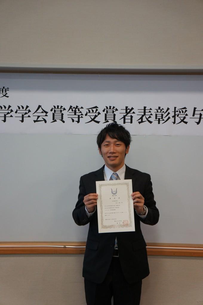 岡山大学学業成績優秀賞授賞式