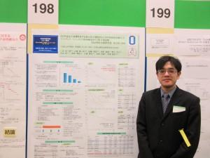 第112回内科学会総会・講演会(二宮貴一朗先生)