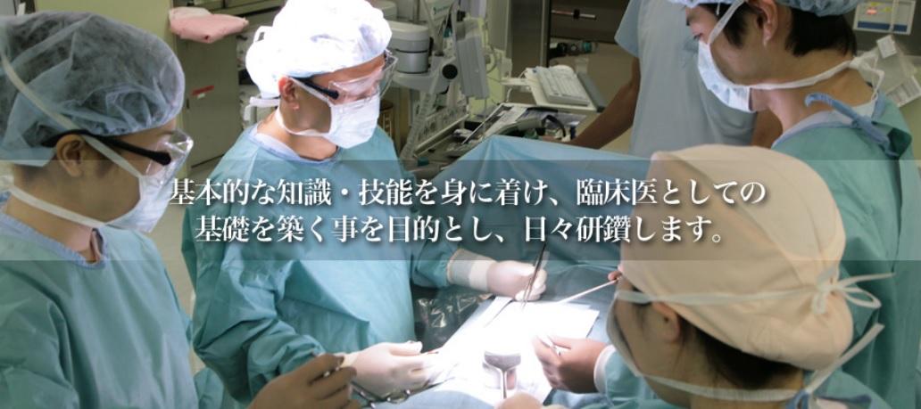姫路赤十字病院photo