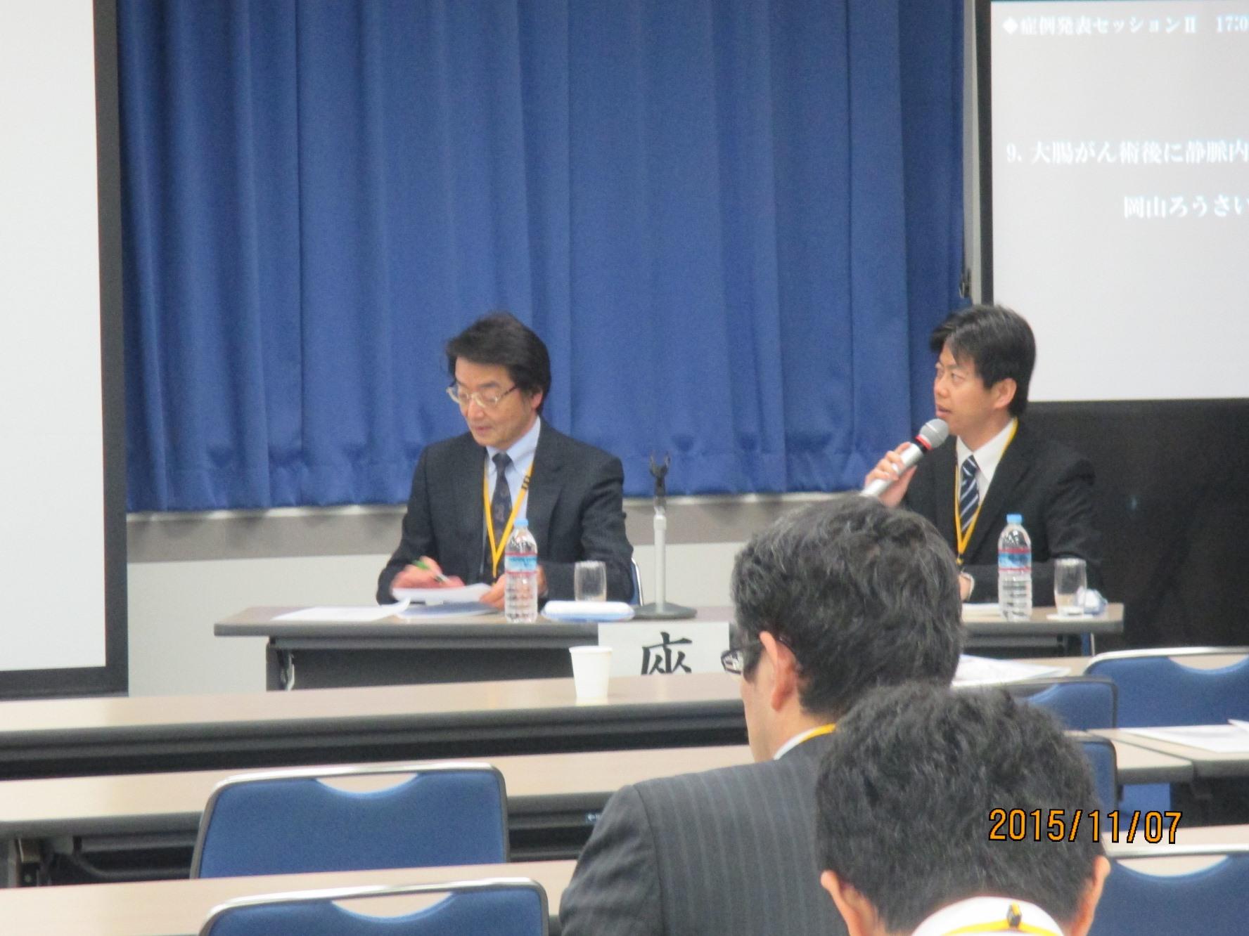 内科レジデントカンファレンス2015 in OKAYAMA (司会:金廣有彦先生,西森和久先生)