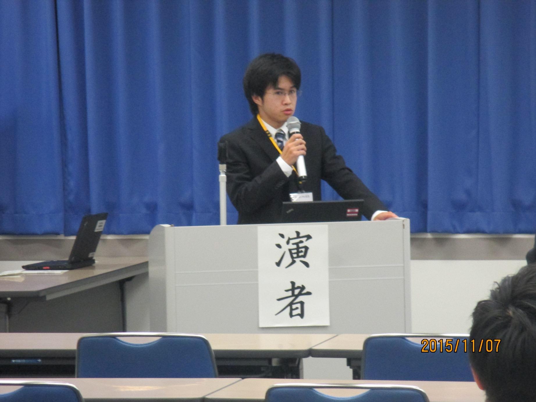 内科レジデントカンファレンス2015 in OKAYAMA
