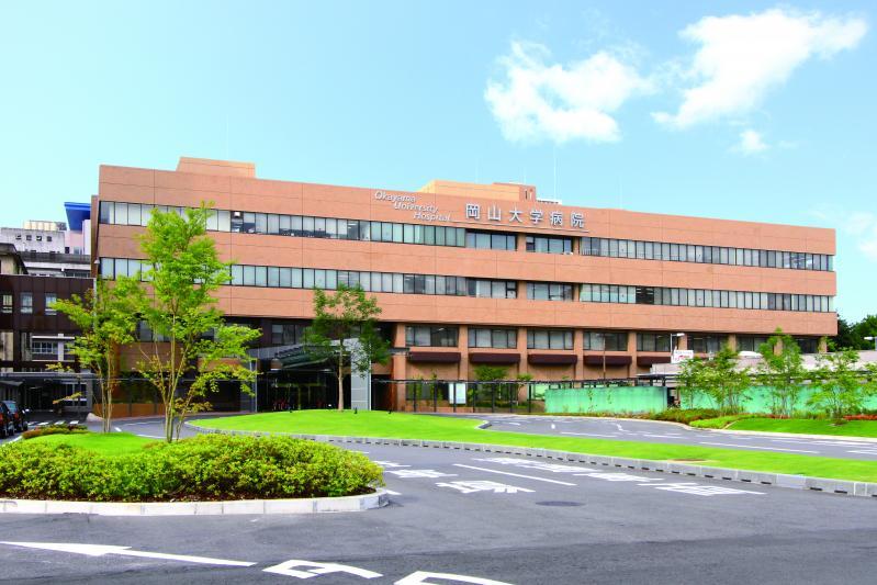 「造血幹細胞移植医療体制事業実施施設」に認定された岡山大学病院