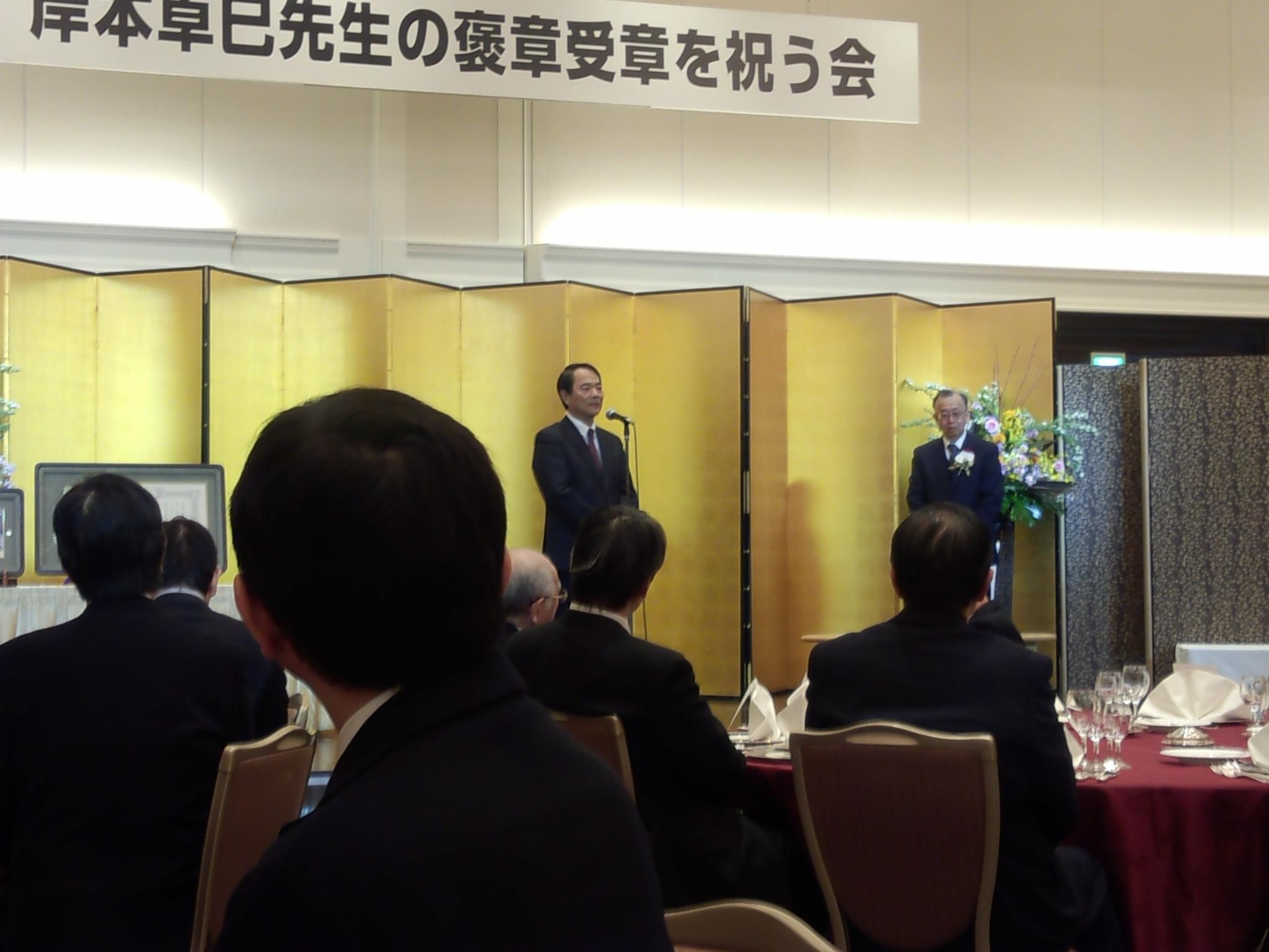 岸本卓巳先生の褒章受章を祝う会