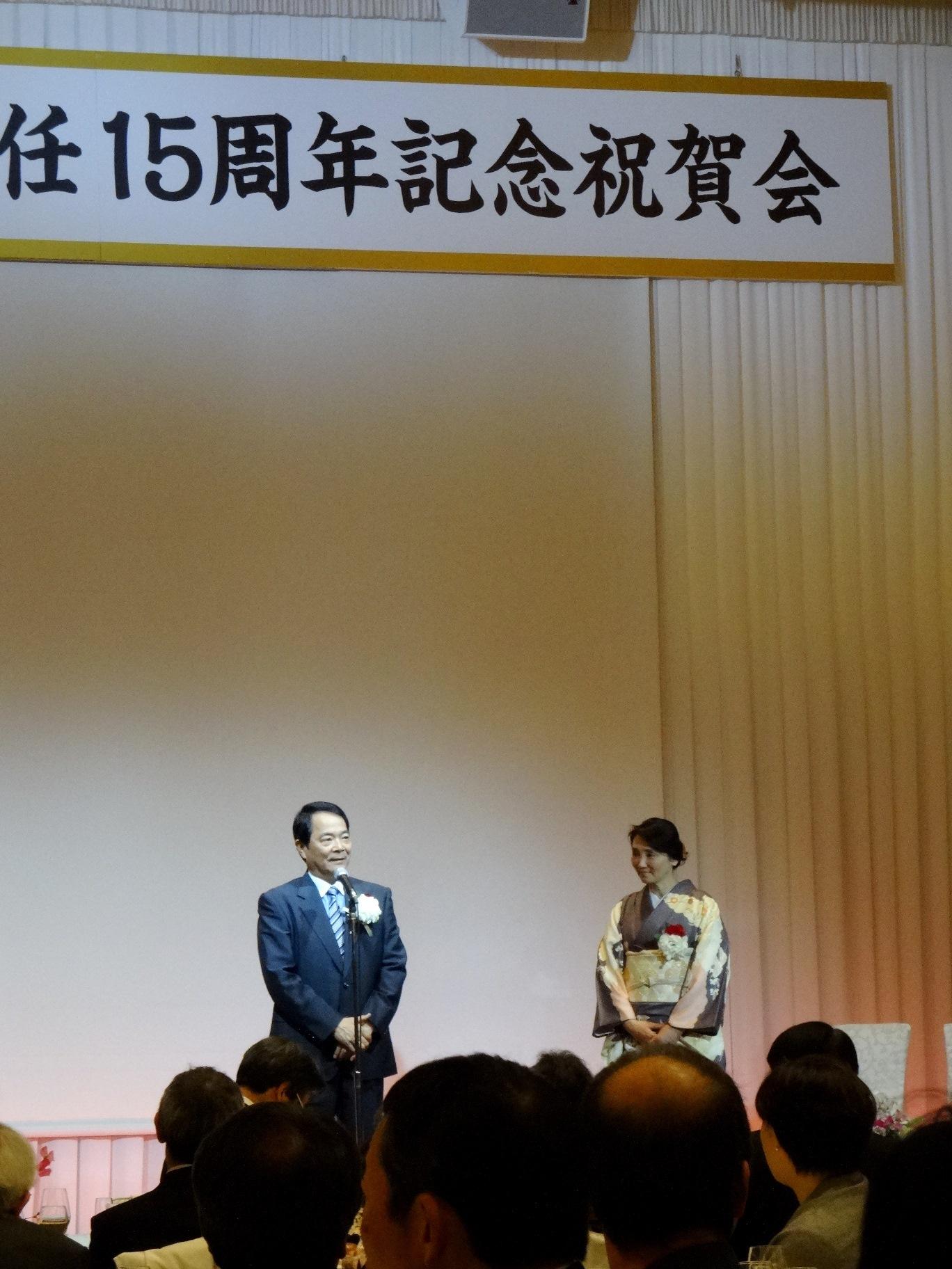 谷本光音教授就任15周年記念祝賀会(谷本光音先生)