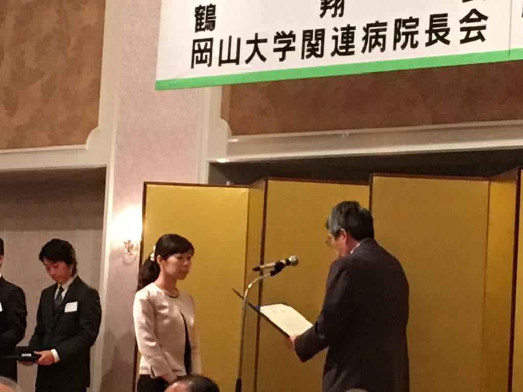 岡山医学会賞授賞式(磯崎英子先生)