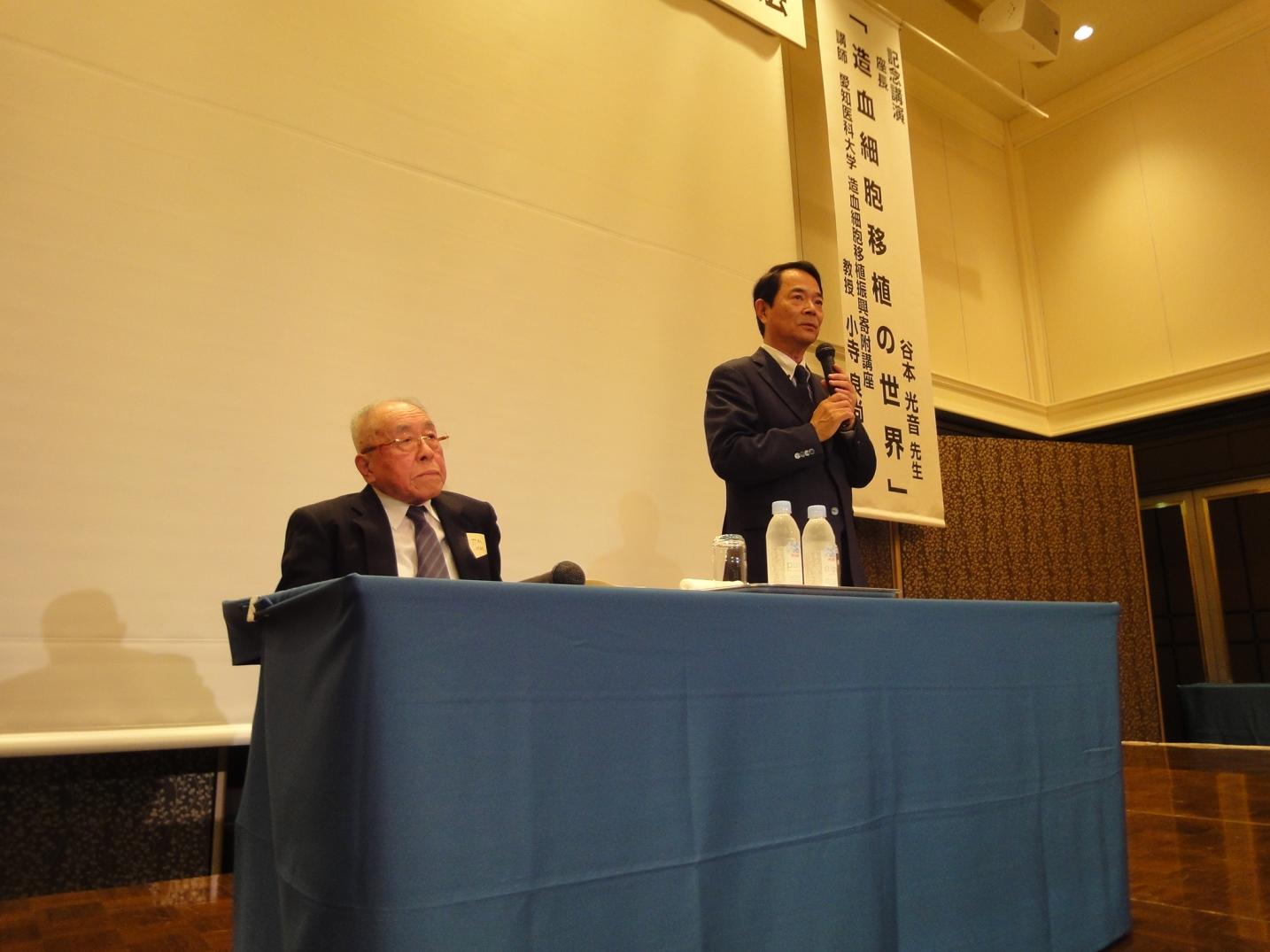 平成28年度岡山大学第二内科同門会