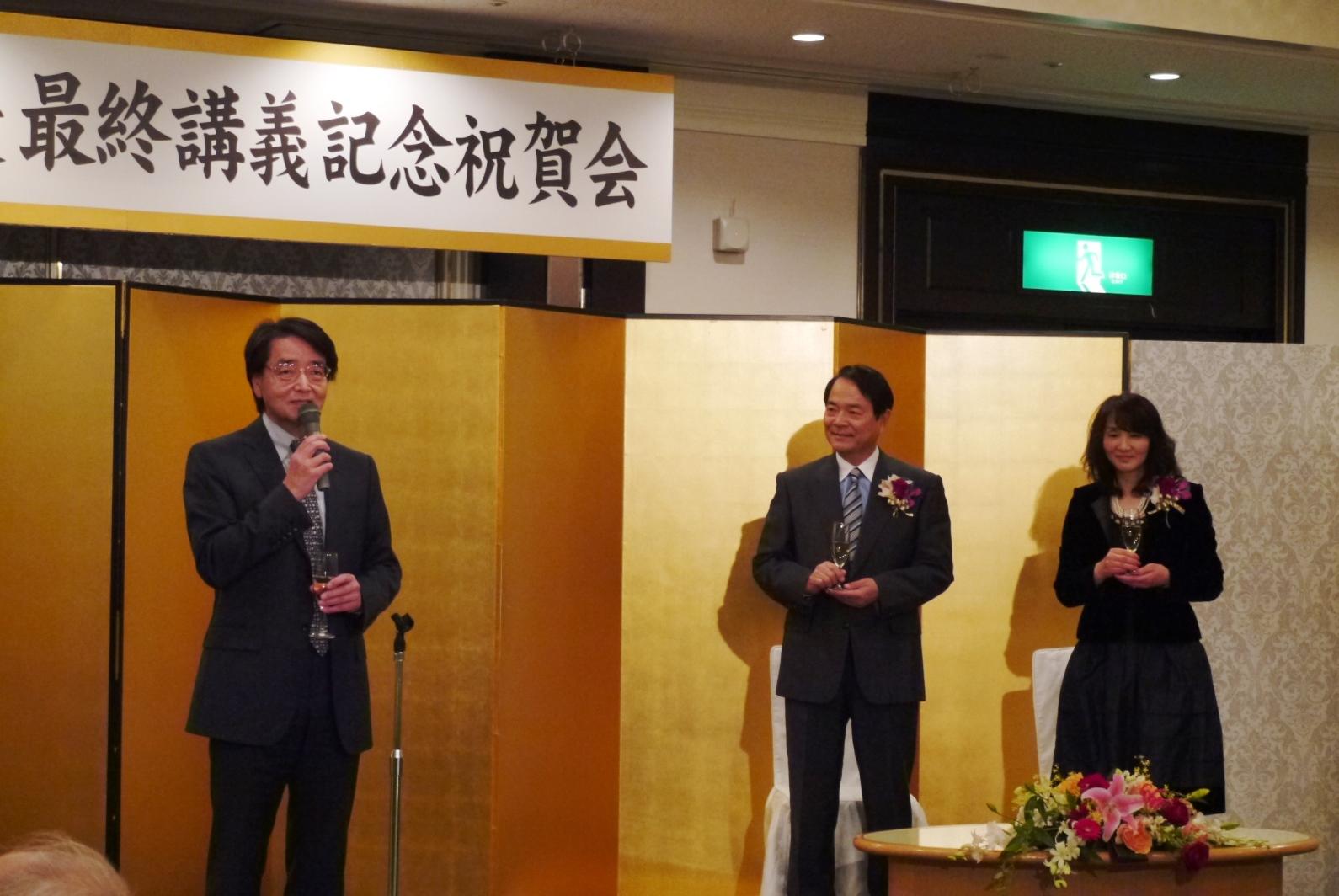 谷本光音先生最終講義祝賀会(金廣有彦先生)