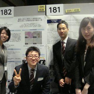第114回日本内科学会総会