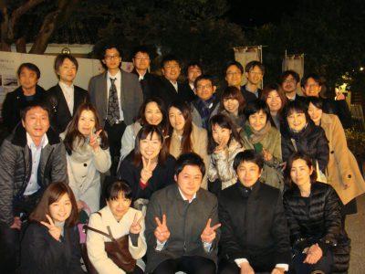 第39回日本造血細胞移植学会