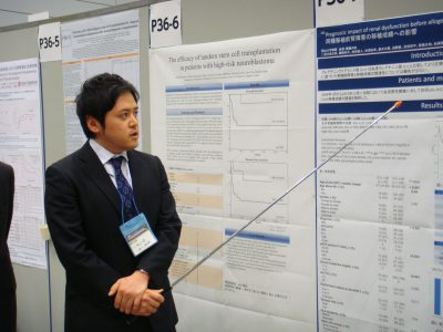 第39回日本造血細胞移植学会9