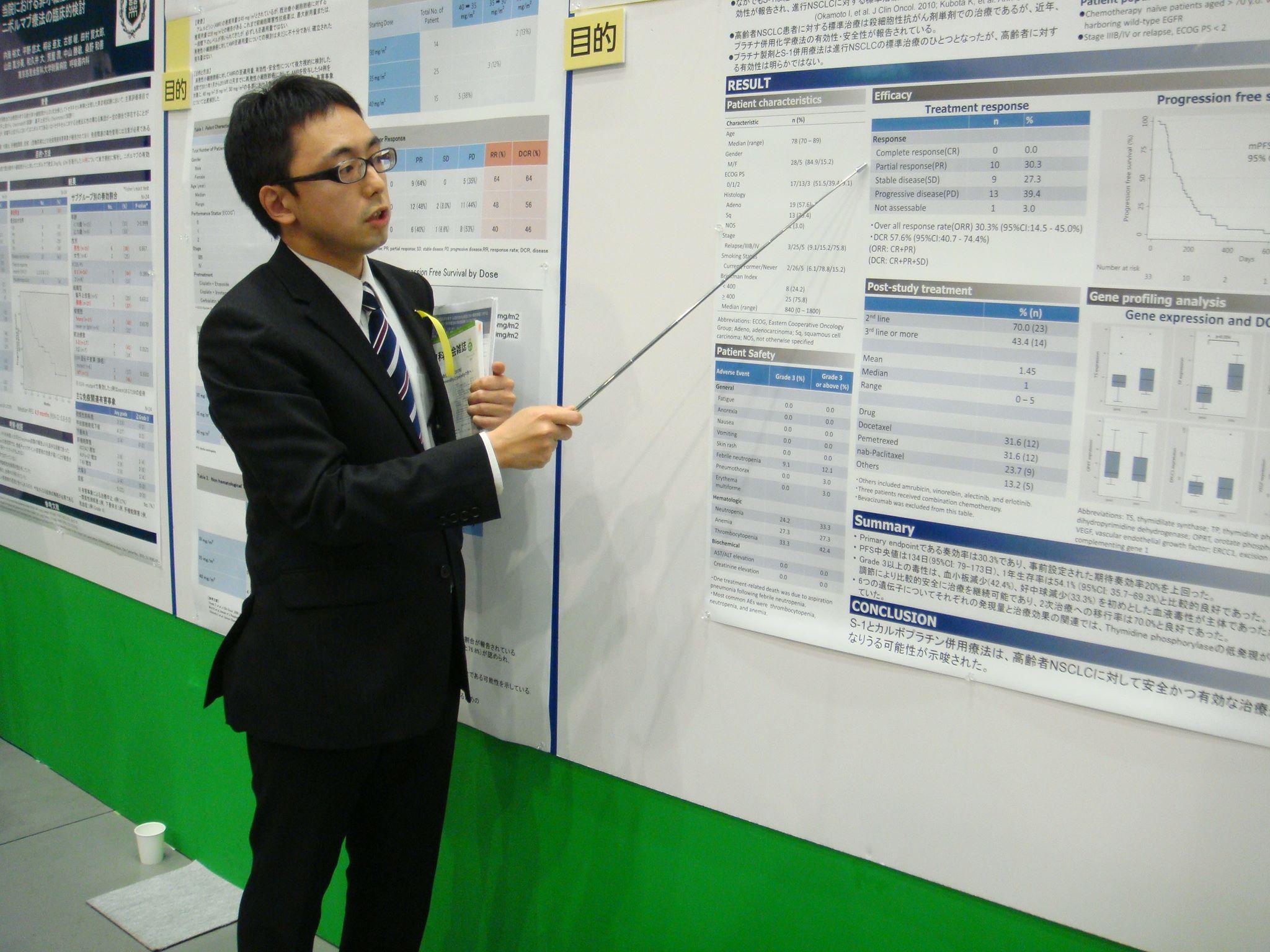 第114回日本内科学会総会(西井和也先生)