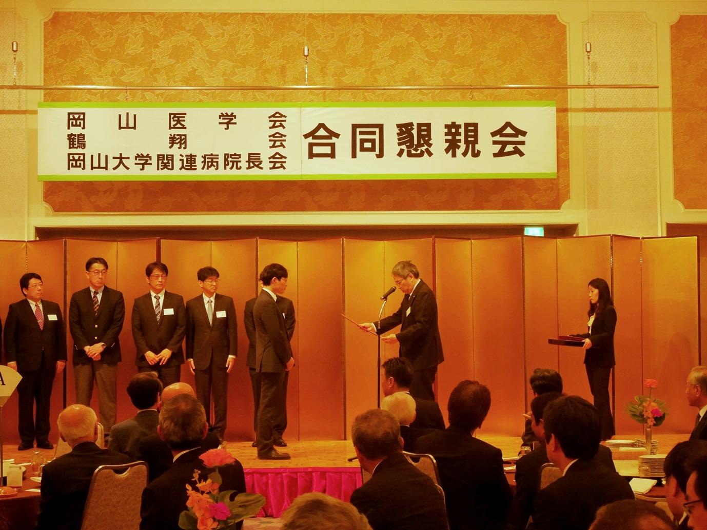 岡山医学会賞授賞式(堀田勝幸先生)