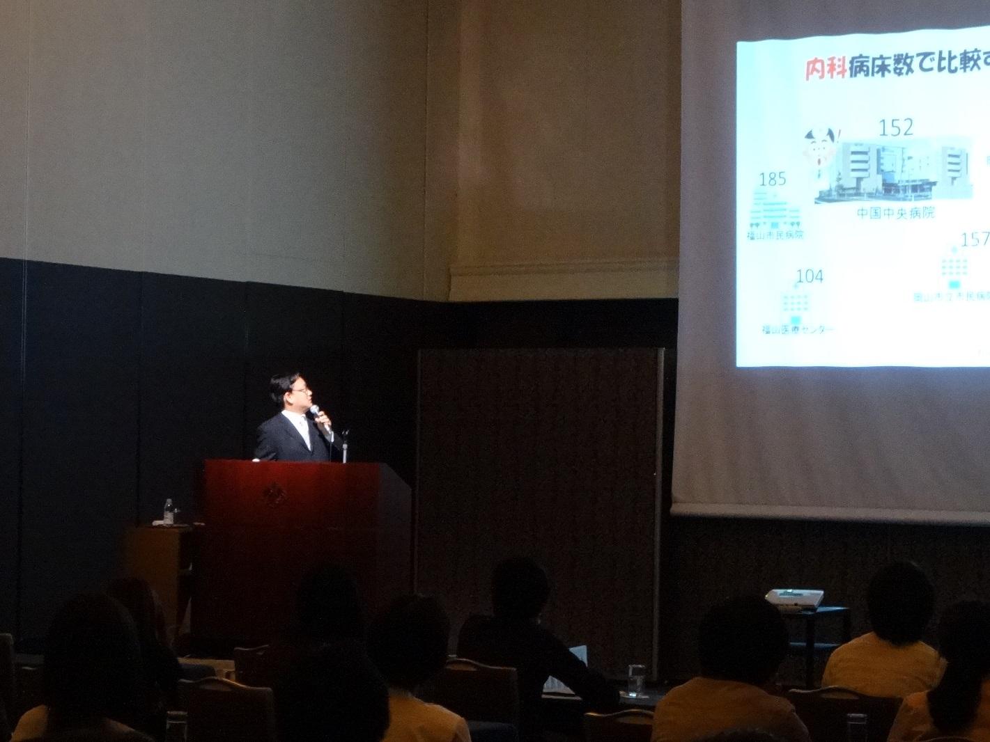 第11回岡山呼吸器・アレルギー研修医セミナー(八杉昌幸先生)
