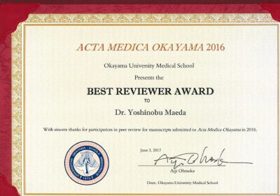 Best Reviewer Award(前田嘉信先生)