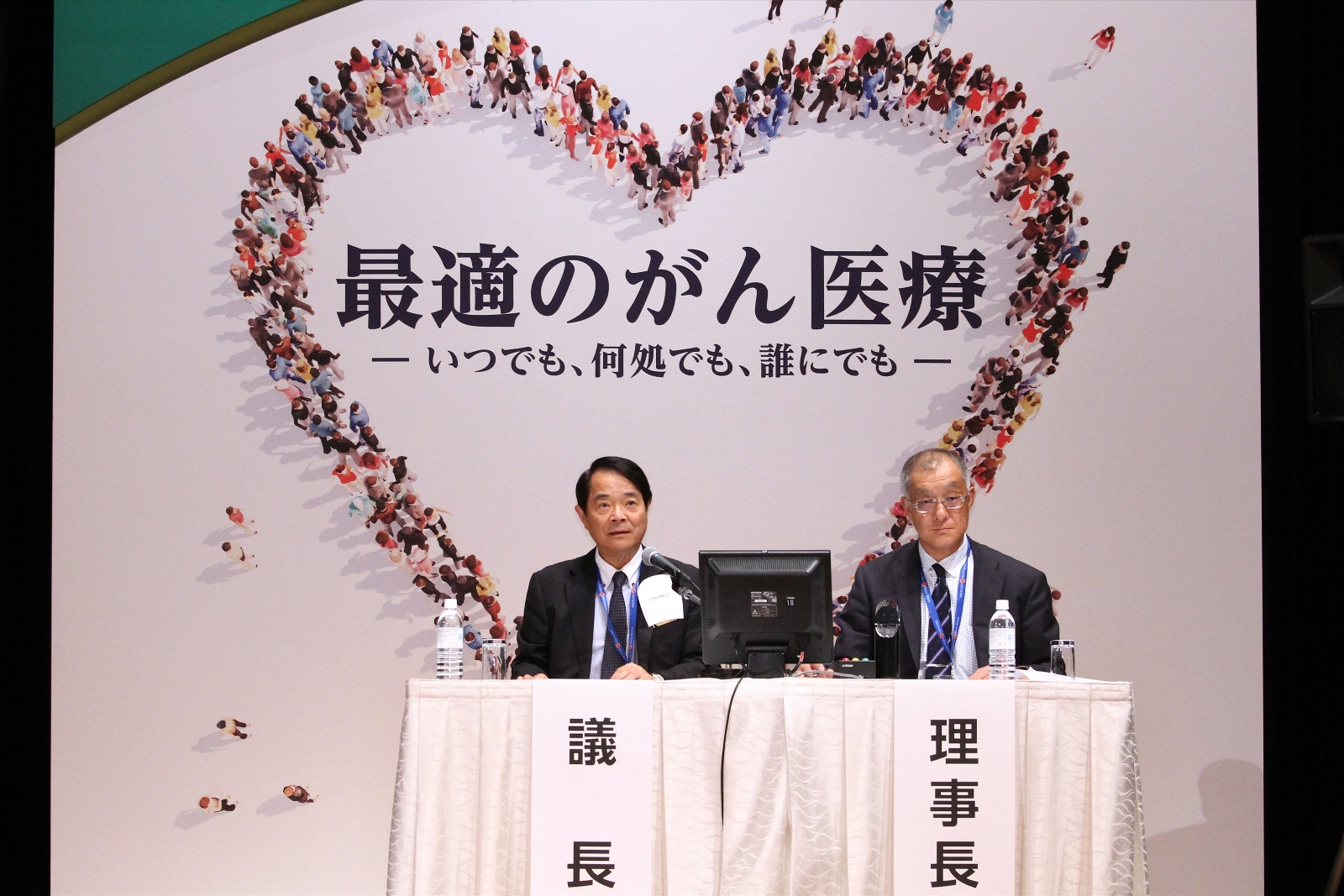 第15回日本臨床腫瘍学会学術集会8