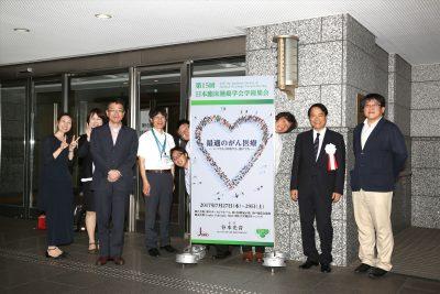 第15回日本臨床腫瘍学会学術集会22