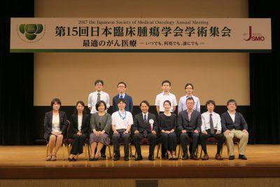 第15回日本臨床腫瘍学会学術集会23