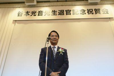 谷本光音先生退官記念祝賀会6