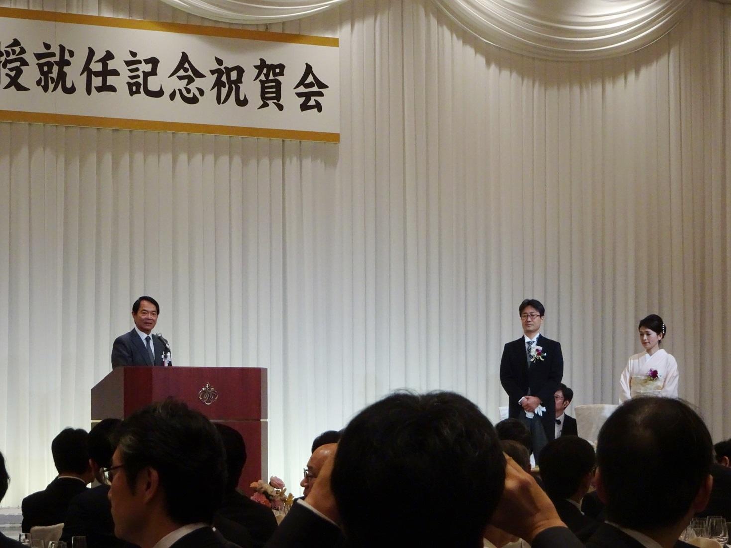 前田嘉信教授就任記念祝賀会2