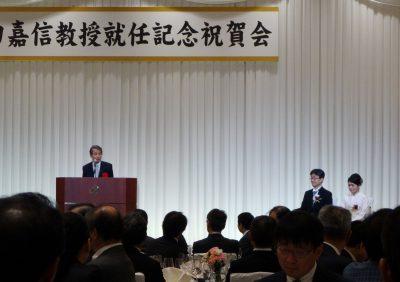 前田嘉信教授就任記念祝賀会3