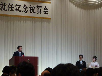 前田嘉信教授就任記念祝賀会4