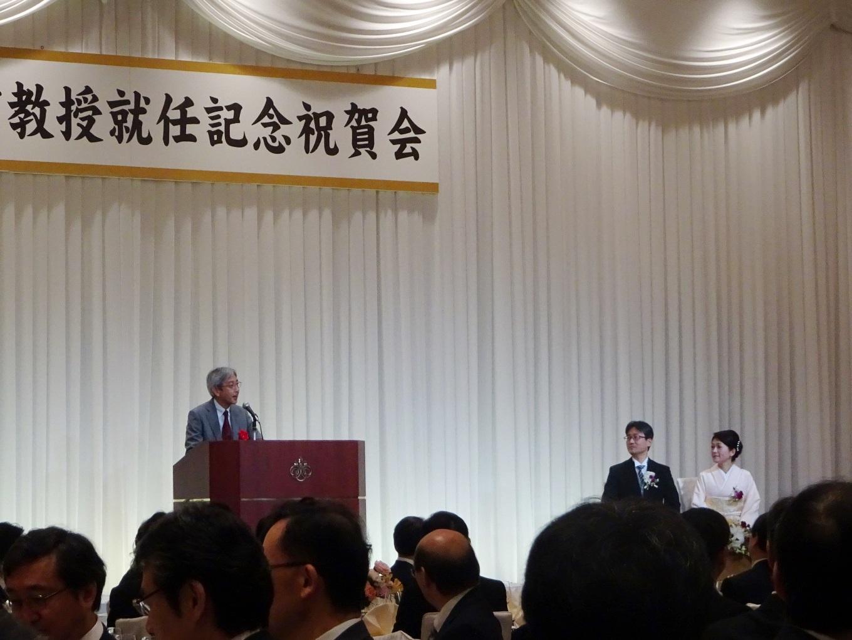 前田嘉信教授就任記念祝賀会5