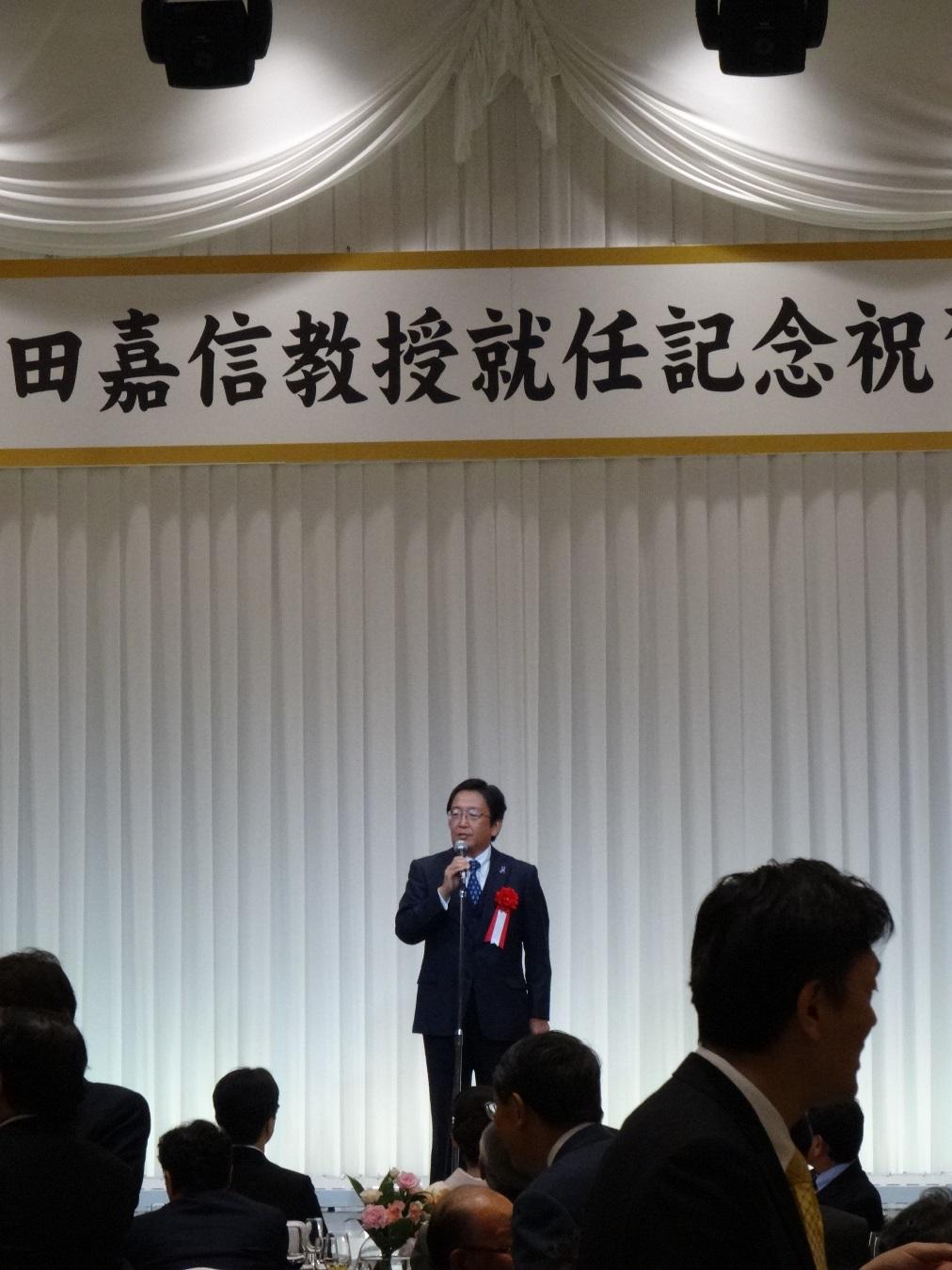 前田嘉信教授就任記念祝賀会8
