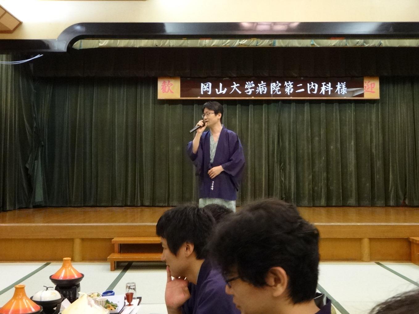 医局旅行2017三朝温泉4