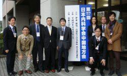 第117回日本内科学会中国地方会(清水和久先生)