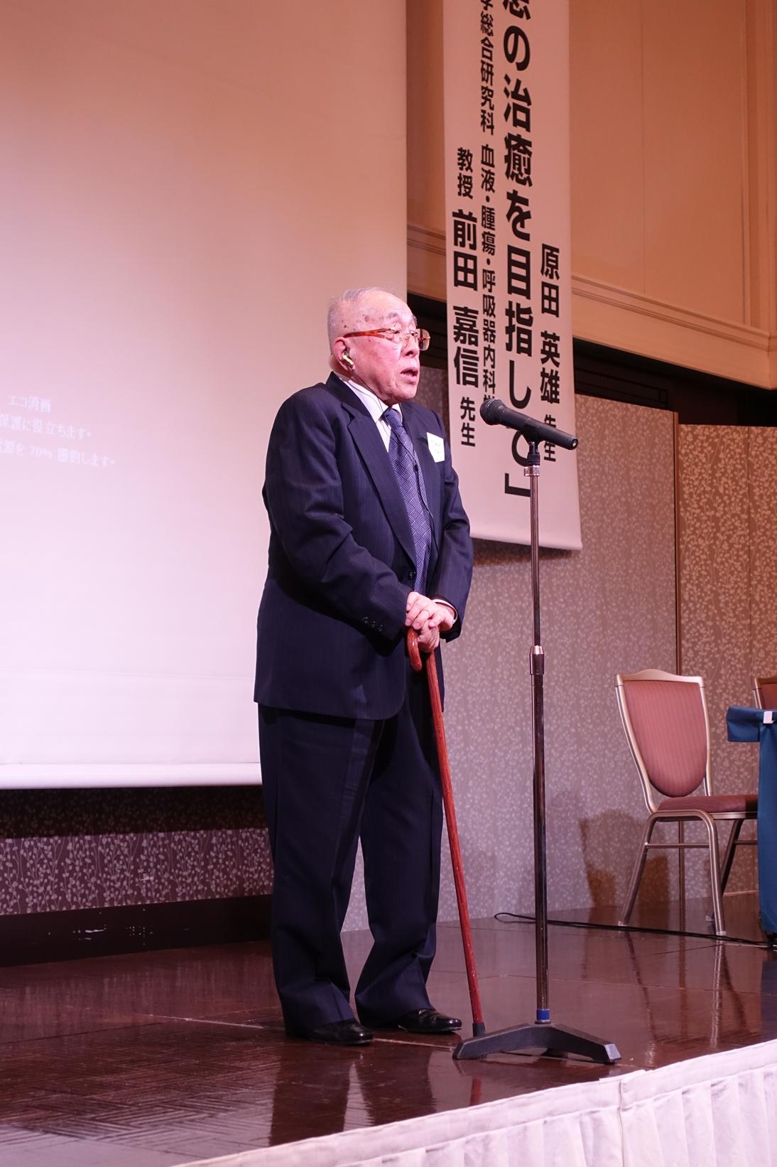 平成29年度同門会総会・忘年会1