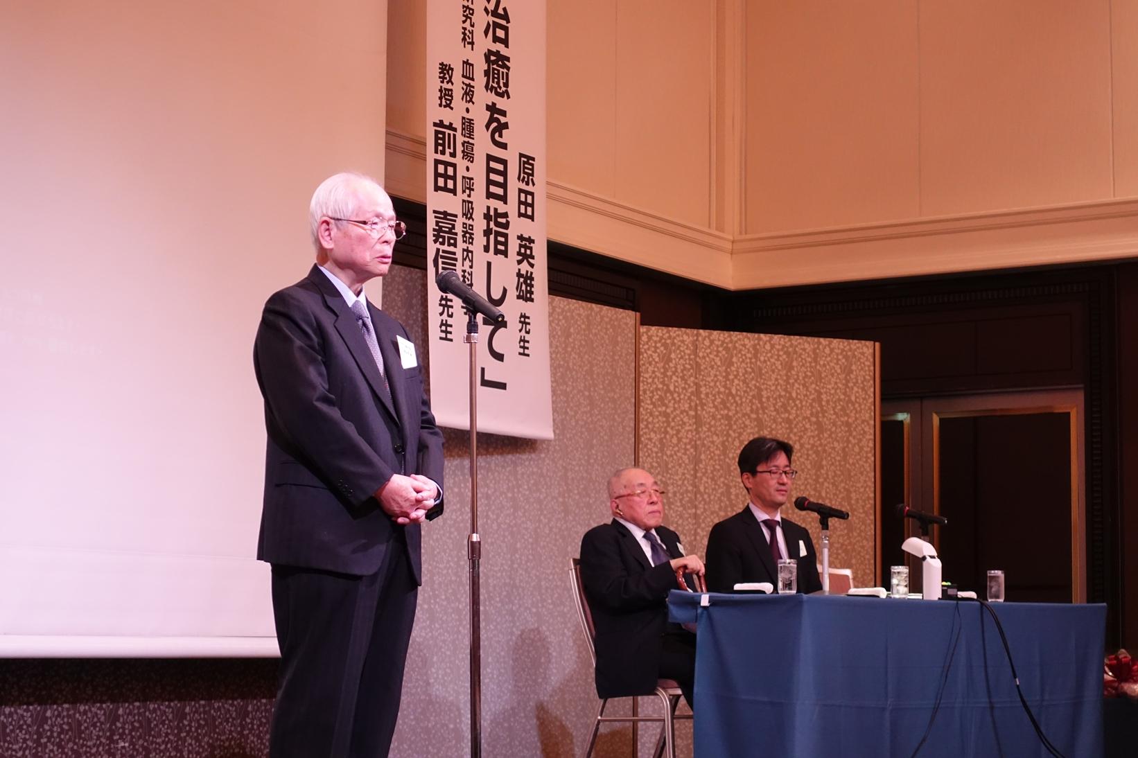 平成29年度同門会総会・忘年会2