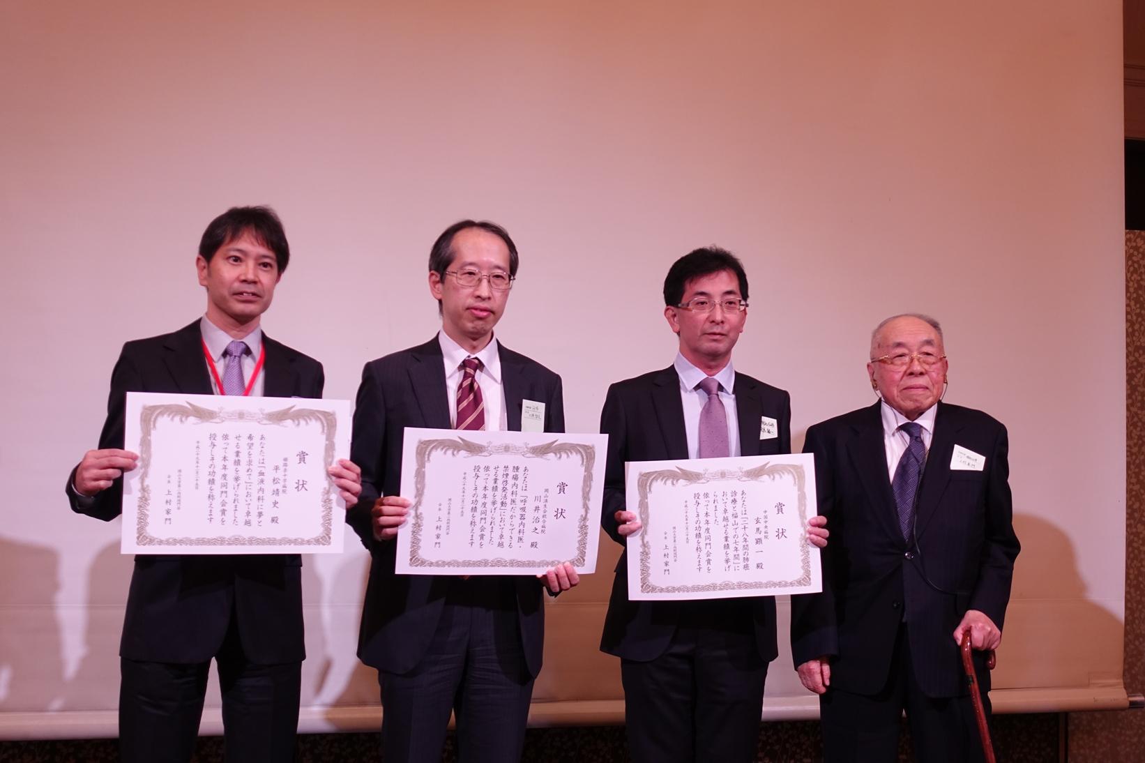 平成29年度同門会総会・忘年会4