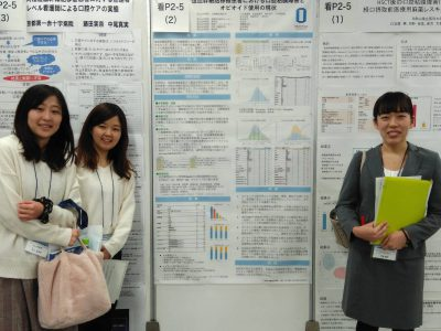 第40回日本造血細胞移植学会6