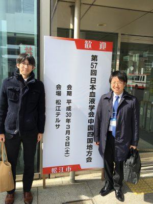 松田真幸先生と碓井喜明先生