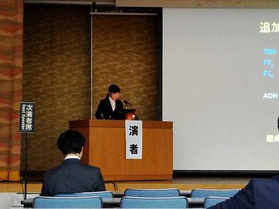 日本呼吸器学会・日本肺癌学会合同地方会(岩川先生発表)
