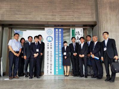 日本呼吸器学会・日本肺癌学会合同地方会(集合写真)