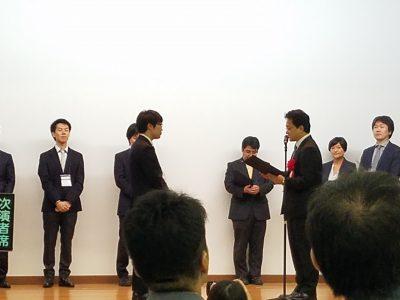 日本呼吸器学会・日本肺癌学会合同地方会(表彰式1)