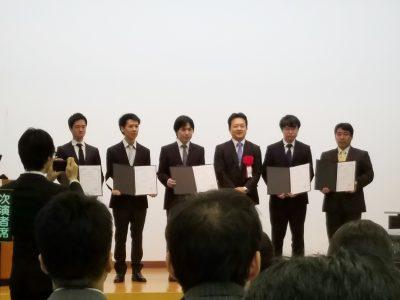 日本呼吸器学会・日本肺癌学会合同地方会(表彰式)