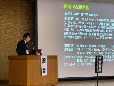 日本呼吸器学会・日本肺癌学会合同地方会(河村俊一先生発表)